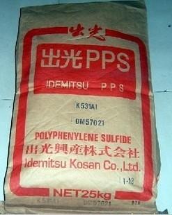 具有良好焊接强度PPS料