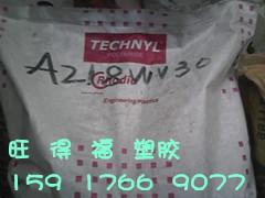PA66  A218V25  A218V30玻纤增强 热稳定剂 润滑剂