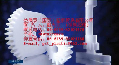 大赛璐 PLASTRON PP-GF50-02