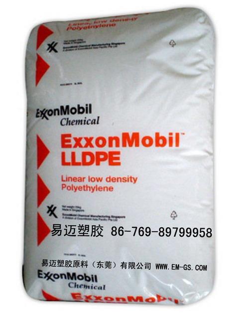 包批发供应埃克森美孚LLDPE JB-512 冷冻食品的袋 冰袋及一般包装用