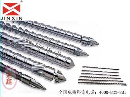 锣杆造粒机质优机筒塑料造粒机筒金鑫造粒PC螺杆