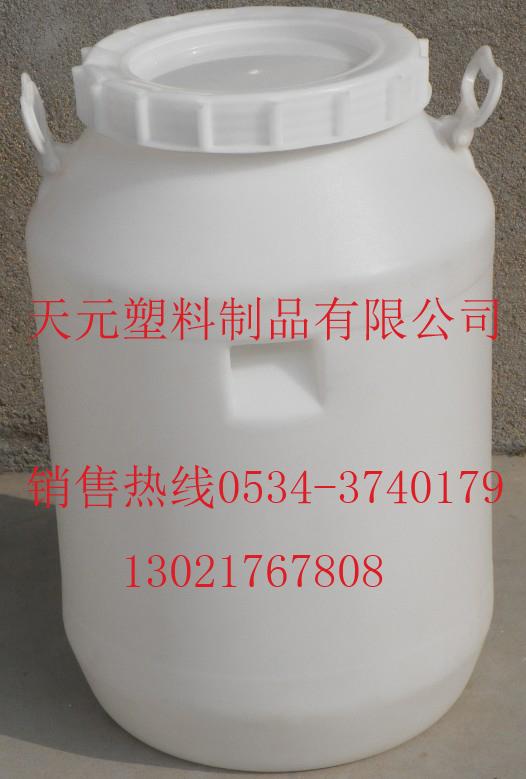 30升PE塑料桶