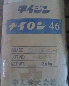 防火PA46塑料 耐高温PA46塑料 耐磨PA46塑料