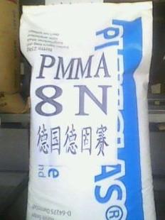 璐彩特Lucite ST50G6 PMMA