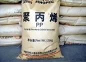 管材塑胶原料PPR C4220燕山石化