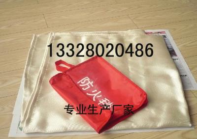 济南防火毯官方网站