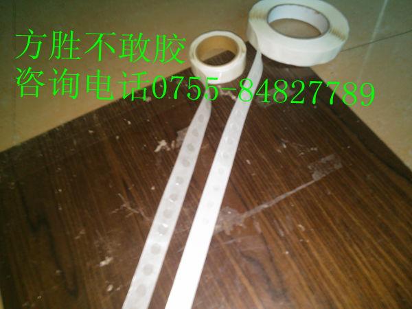 名片定位胶点-包痕组合定位可移胶点-固点胶