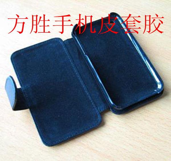 ihone4手机皮套可移双面胶,水洗挂钩双面胶