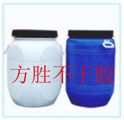 油性不干胶水/粘锡渣不干胶水/(水性不干胶水)