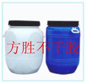 油性胶水,福田油性不干胶水、宝安油性胶水