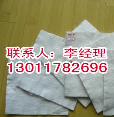 襄樊(复合)土工膜<防渗膜>厂家价格