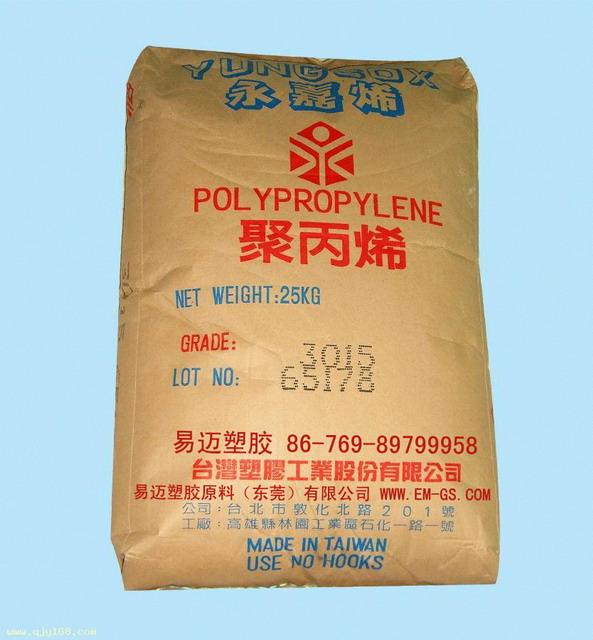 供应台湾永嘉烯PP 1352F 纤维级 滤布 工业布 不织布