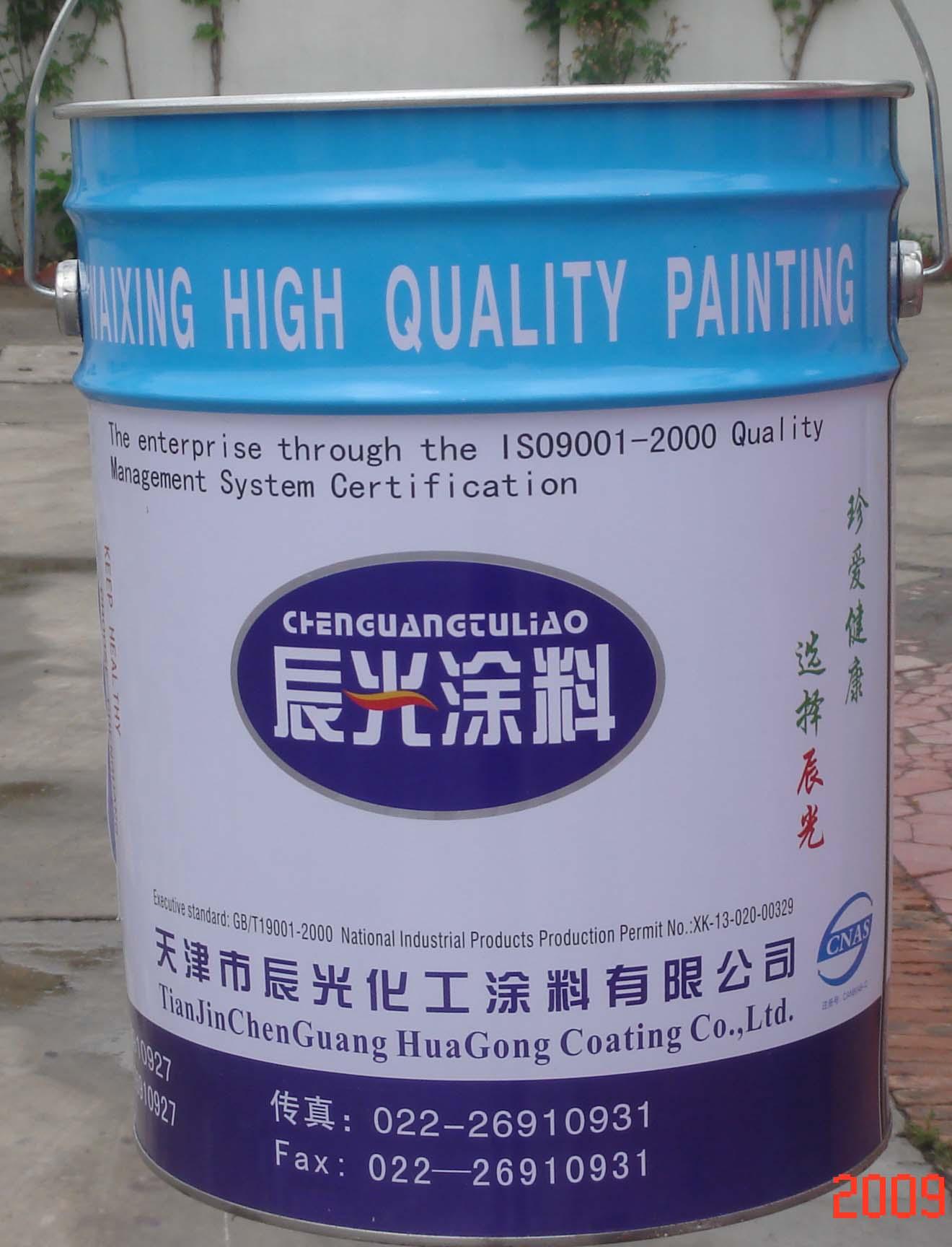 醇酸三宝调和漆 丙烯酸内墙乳胶漆 石纹漆