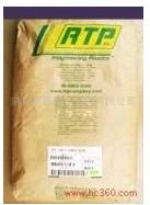 RTP 2500 ABS+PC15%PTFE润滑