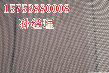 湖北荆州机织土工布~~华谊产品,榜上有名