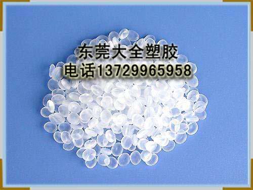供应各种FEP耐高温阻燃FEP耐辐射FEP绝缘FEP副牌铁氟龙塑料