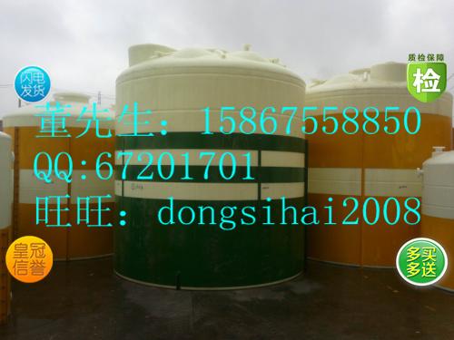 6000升 8000升 10000升 15000升 30000升塑料水桶