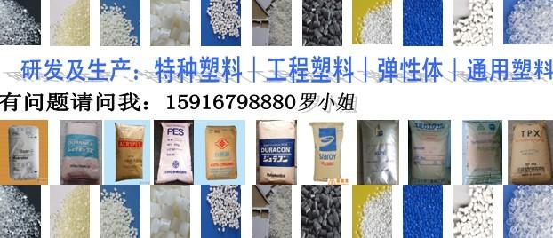 阻燃尼龙 PAF23M6 PAF234 环保阻燃尼龙 东莞优质供应商