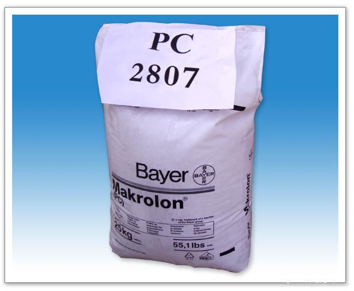 PC 德国拜耳 1239 高粘度 电动工具,工具,外壳,房屋