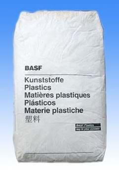 Ultramid B 3WG7 BASF 尼龙6