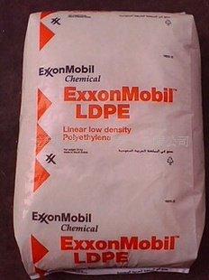 薄膜级LDPE LD 071.MU埃克森美孚