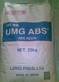 UMG ABS EX18P 诚信第一