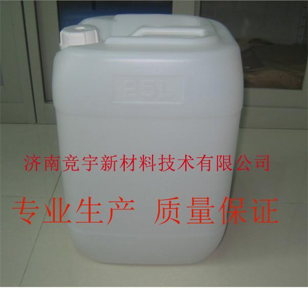 焊接防飞溅剂-焊渣清除剂