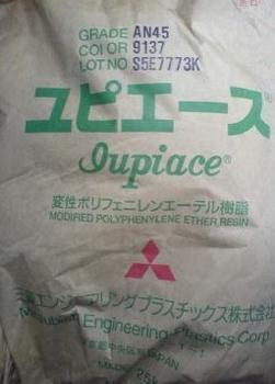 聚苯醚 PPE 美国液氮 ZL-4030
