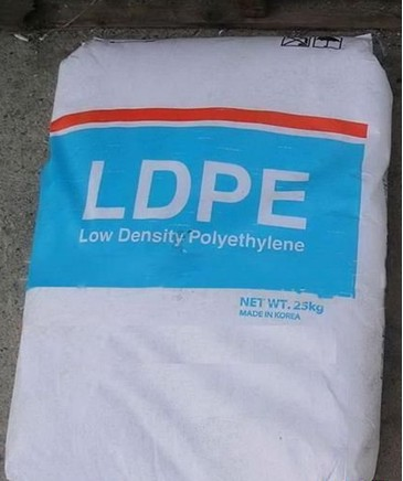 PE IP-2418 Braskem  LDPE