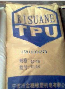 特价供应TPU 2780  宁波金穗 原厂原包