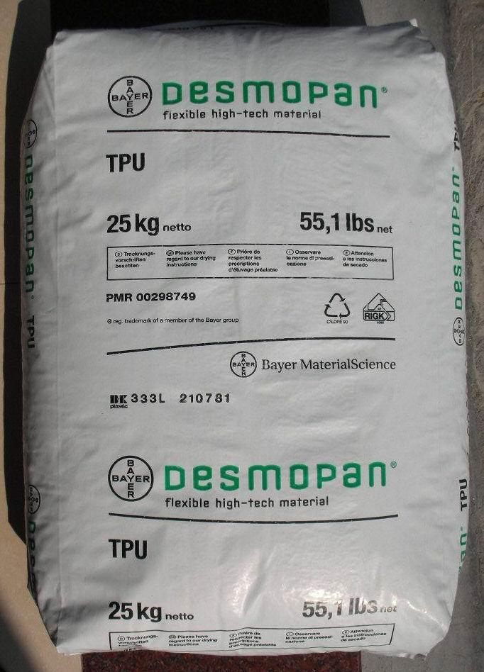 DESMOPAN TPU 453 DPS 041 现货销售