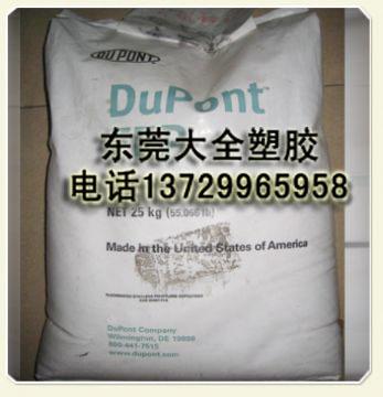 美国3M FEP6322Z铁氟龙塑胶原料FEP报价FEP供应商