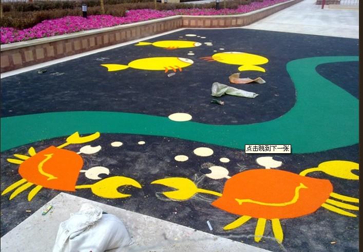 幼儿园塑胶跑道、北京幼儿园塑胶跑道