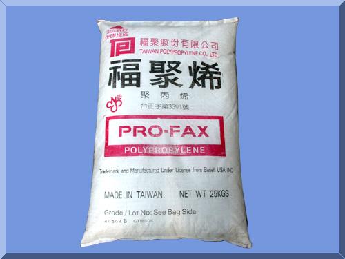 供应成型性佳 低温耐冲击性优PP(聚丙烯#百折胶|软胶)7433台湾福聚