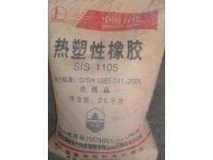 SIS 台湾台橡1308 中强度 中等粘性 可加工性良好 中等分子量 粘合剂