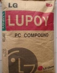 供应 中粘 透明 无卤阻燃PC 韩国LG 1301-10  塑胶原料