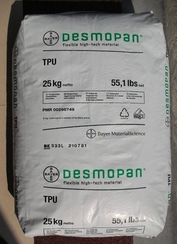 拜耳Desmopan 453 DPS 041 TPU