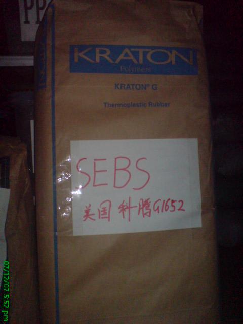 G7820-1001-00 美国科腾SEBS 塑料改性、胶粘剂