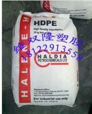 HDPE M5018L 印度信诚