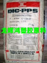 PPS PS-111-999 PPS PS-111-999