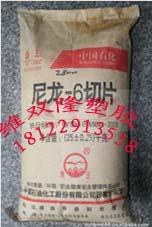 尼龙PA6 YH-800耐热 纺织线丝 单丝 尼龙6 YH800 巴陵石化