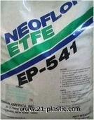 乙烯-四氟乙烯共聚物 ETFE