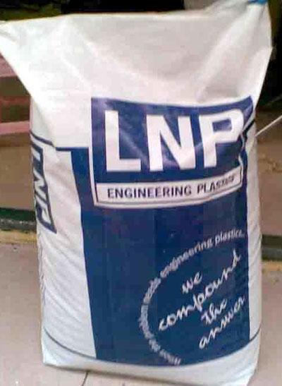 经润滑POM 【KAL22】 PTFE润滑剂 美国液氮LNP