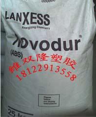 硅胶ZY-830注塑级 高活性吸附材料灌封胶 硅胶ZY-830