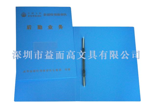 塑料文件夹,定做文件夹,A4 PP文件夹