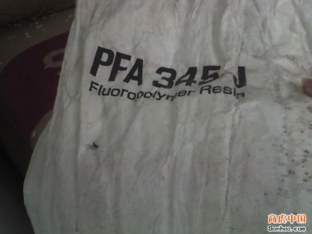 日本住友电木PF 酚醛树脂 PM-9630