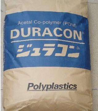 YF-5 PTFE润滑剂 DURACON