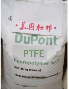 PTFE 8B[聚四氟乙烯]