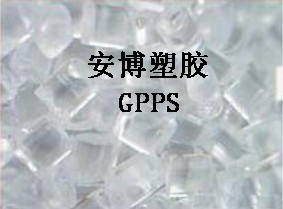 Network Polymers PS GPPS BEADS PS (GPPS)
