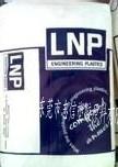 长期供LNP Lubricomp ABS AL004 PTFE润滑剂 (20%)